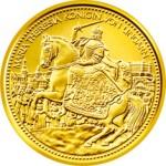 100 Euro Goldmünze Die Stephanskrone von Ungarn Bildseite e1327830969869 Goldeuro Österreich