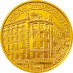 100 Euro Goldmünze Linke Wienzeile Nr. 38 Wertseite e1327830479616 Goldeuro Österreich