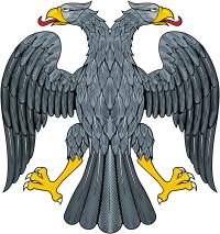 Russian coa 1917 vrem Heiliger Georg – 50 Rubel Gold