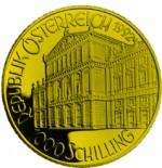 1000 Schilling Goldmünze Johann Strauß Wertseite e1327435284583 Schilling Goldmünzen