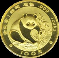 d6c096dae074b74533114a01639b2102 Gold Panda